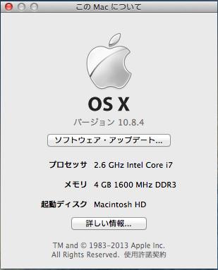 スクリーンショット 2013-06-10 21.01.46.png